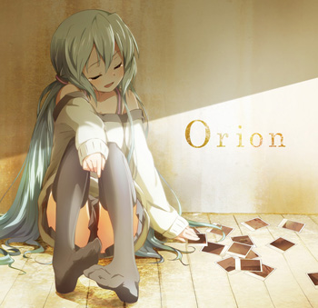 Orion_itune_jacket_a_350_4